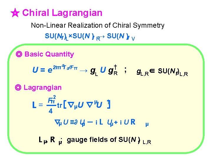 ☆ Chiral Lagrangian Non-Linear Realization of Chiral Symmetry SU(Nf )L×SU(N )f R→ SU(N )f