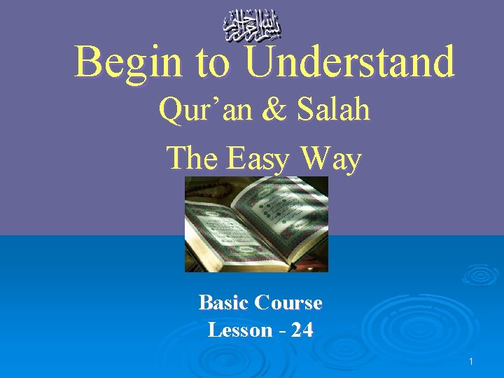 Begin to Understand Qur'an & Salah The Easy Way Basic Course Lesson - 24