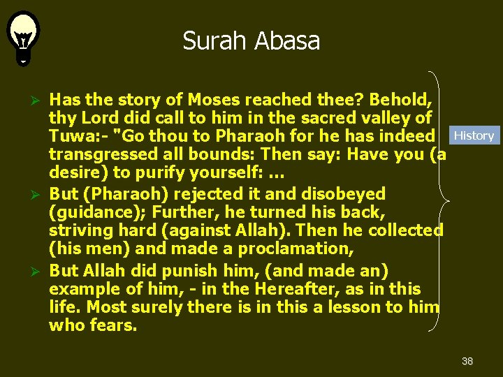 Surah Abasa Has the story of Moses reached thee? Behold, thy Lord did call