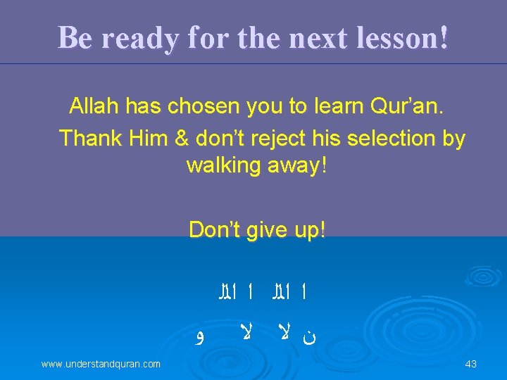 Be ready for the next lesson! Allah has chosen you to learn Qur'an. Thank