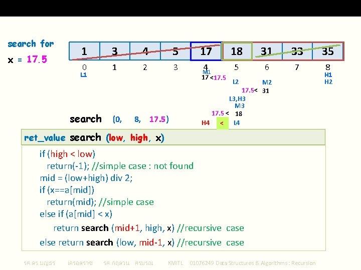 Recursive Binary Search search for x = 17. 5 1 3 4 5 0