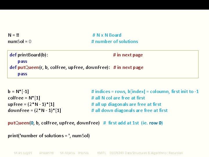 Initializations : Python N = 8 num. Sol = 0 # N x N