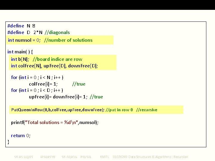Initializations C #define N 8 #define D 2*N //diagonals int numsol = 0; //number
