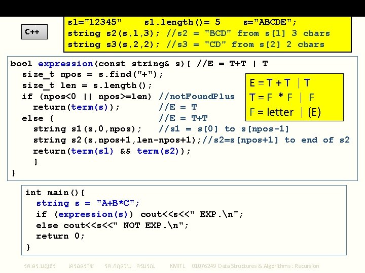 "C++ s 1=""12345"" s 1. length()= 5 s=""ABCDE""; string s 2(s, 1, 3); //s"