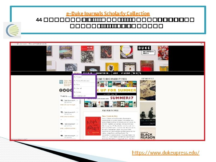 e-Duke Journals Scholarly Collection 44 ������ �� ������������ �������� https: //www. dukeupress. edu/