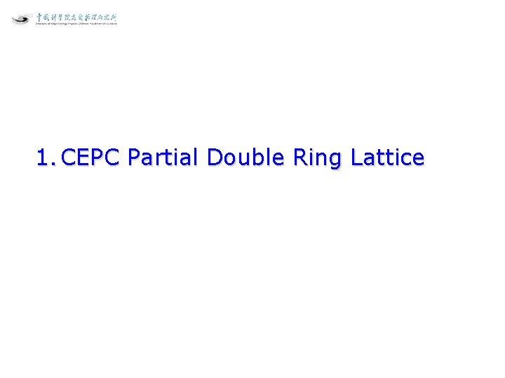 1. CEPC Partial Double Ring Lattice