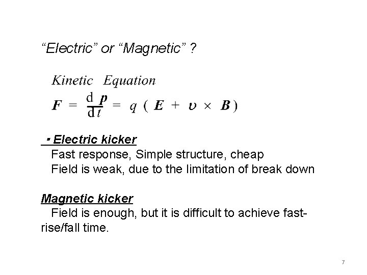 """""""Electric"""" or """"Magnetic"""" ?    ・Electric kicker Fast response, Simple structure, cheap Field is"""