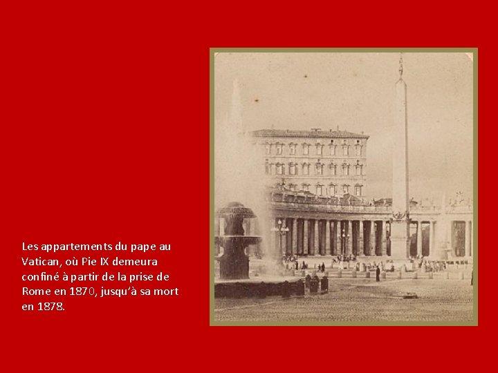 Les appartements du pape au Vatican, où Pie IX demeura confiné à partir de