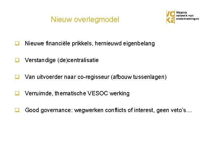 Nieuw overlegmodel q Nieuwe financiële prikkels, hernieuwd eigenbelang q Verstandige (de)centralisatie q Van uitvoerder