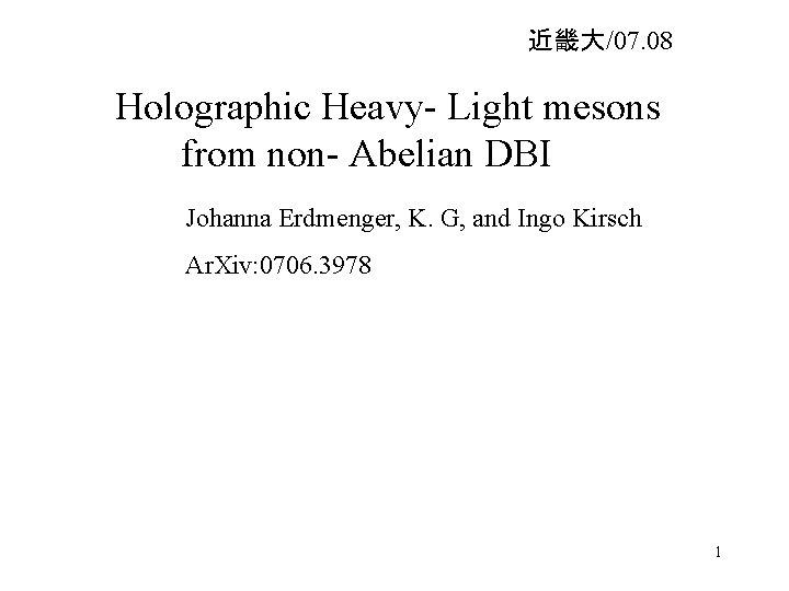 近畿大/07. 08 Holographic Heavy- Light mesons from non- Abelian DBI      Johanna Erdmenger,
