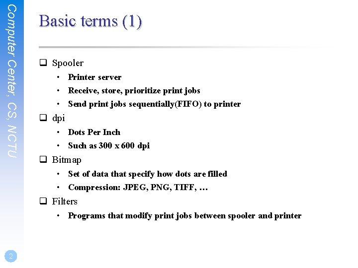 Computer Center, CS, NCTU Basic terms (1) q Spooler • Printer server • Receive,