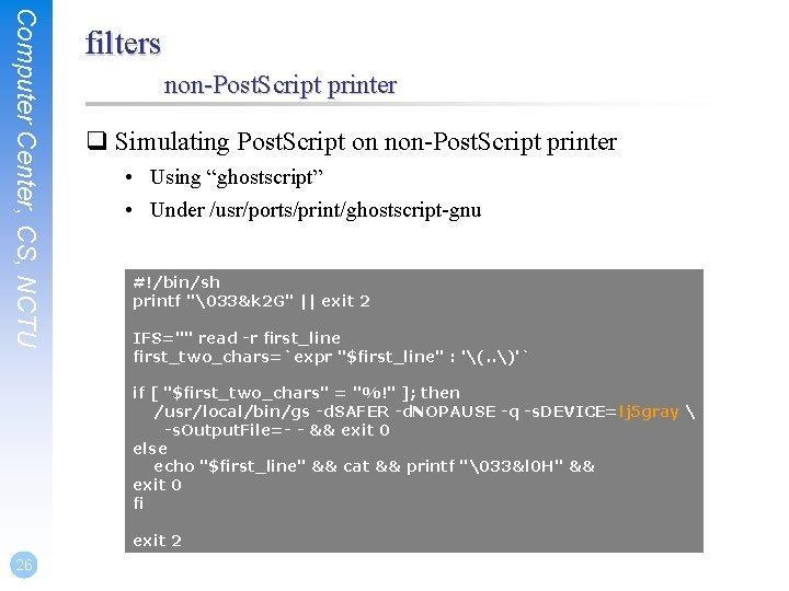 Computer Center, CS, NCTU filters non-Post. Script printer q Simulating Post. Script on non-Post.