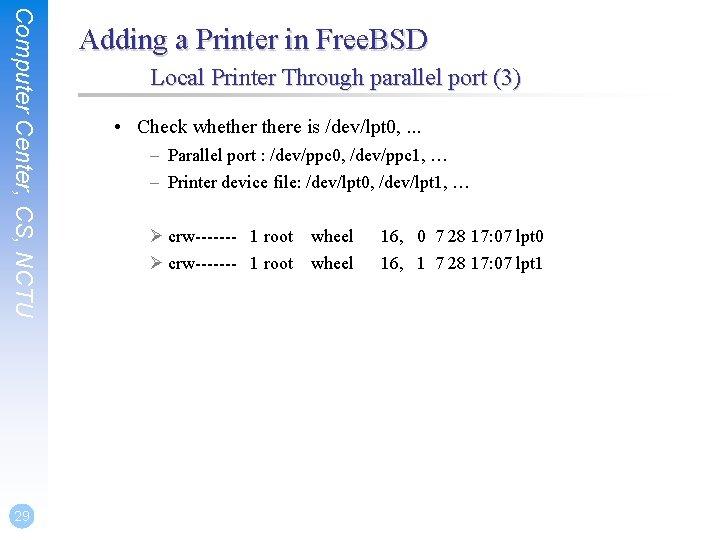 Computer Center, CS, NCTU 29 Adding a Printer in Free. BSD Local Printer Through