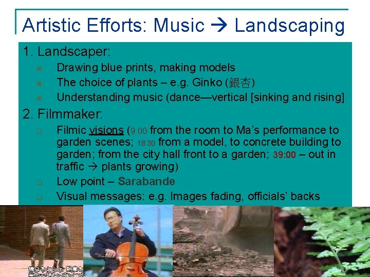 Artistic Efforts: Music Landscaping 1. Landscaper: n n n Drawing blue prints, making models