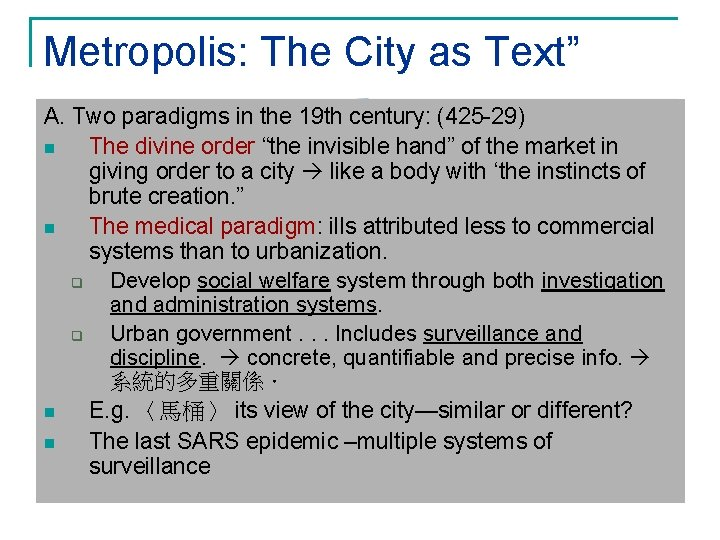 """Metropolis: The City as Text"""" A. Two paradigms in the 19 th century: (425"""