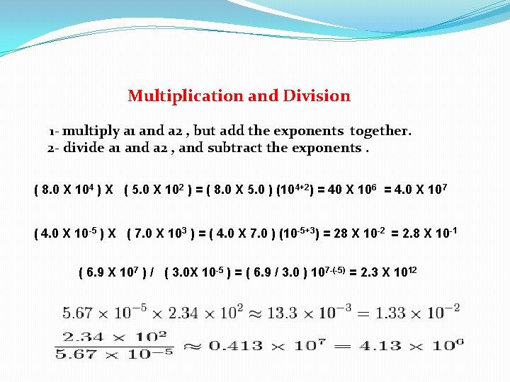 Multiplication and Division 1 - multiply a 1 and a 2 , but add