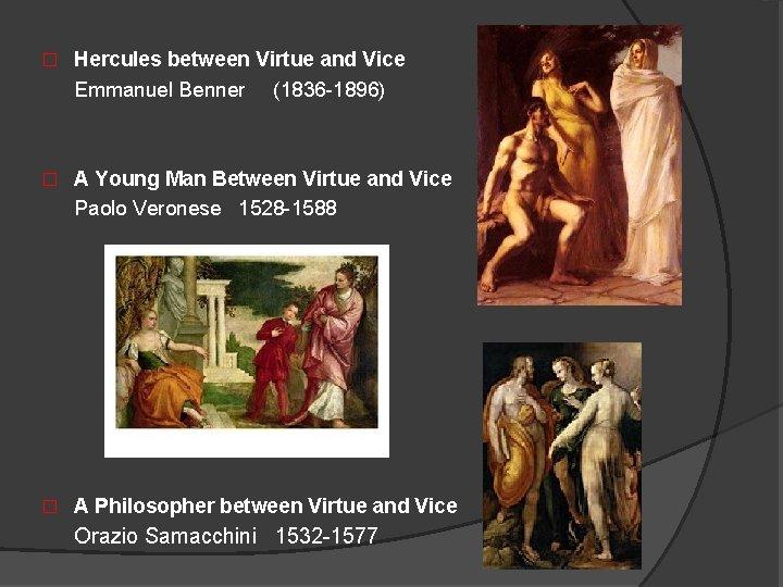 � Hercules between Virtue and Vice Emmanuel Benner (1836 -1896) � A Young Man