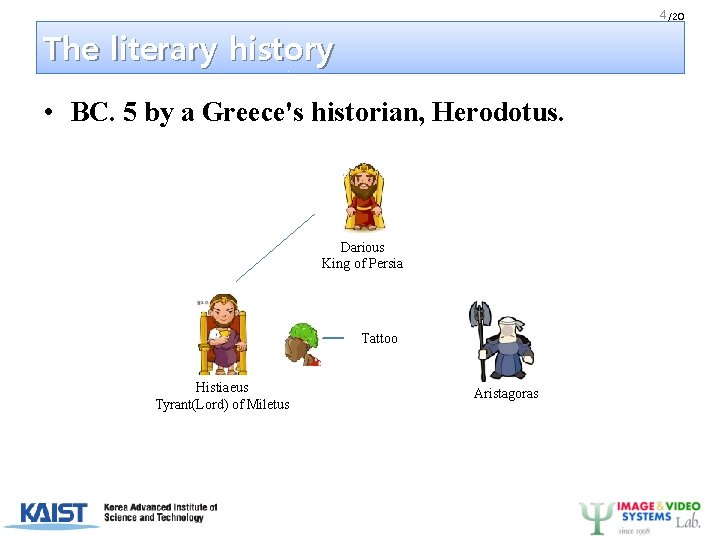 4 /20 The literary history • BC. 5 by a Greece's historian, Herodotus. Darious