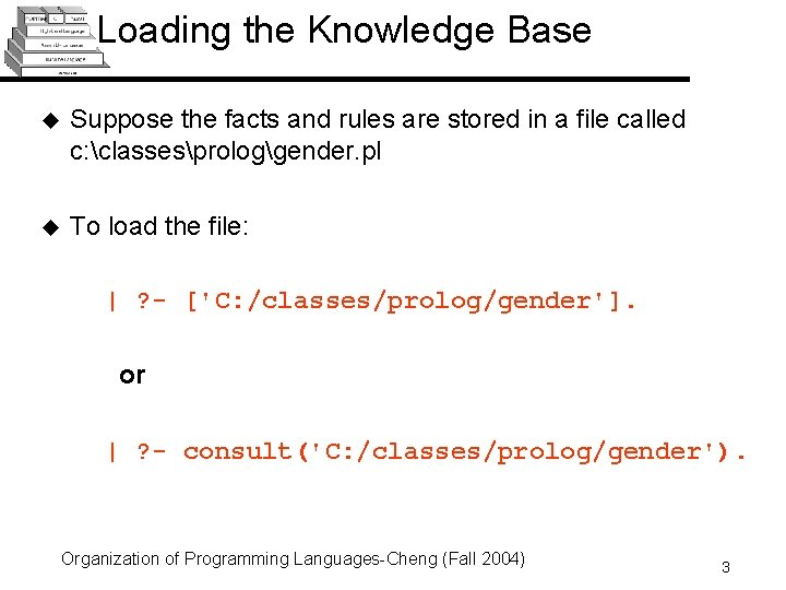 Loading the Knowledge Base u Suppose the facts and rules are stored in a