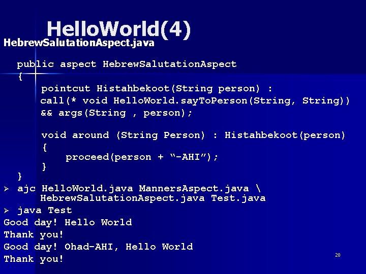 Hello. World(4) Hebrew. Salutation. Aspect. java public aspect Hebrew. Salutation. Aspect { pointcut Histahbekoot(String