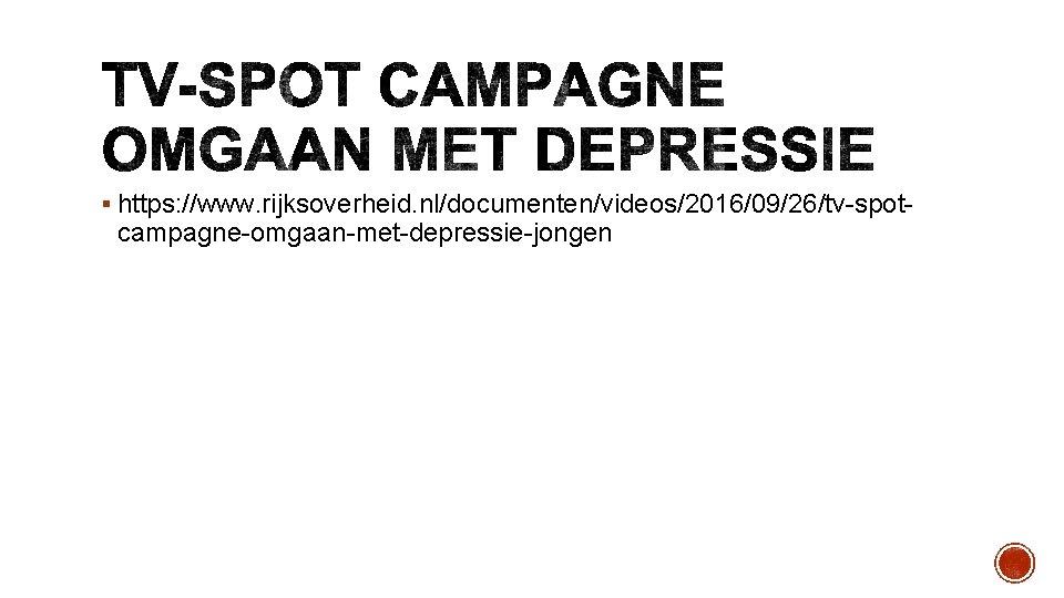 § https: //www. rijksoverheid. nl/documenten/videos/2016/09/26/tv-spot- campagne-omgaan-met-depressie-jongen