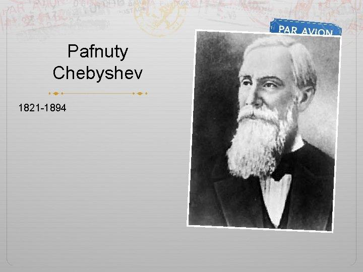 Pafnuty Chebyshev 1821 -1894