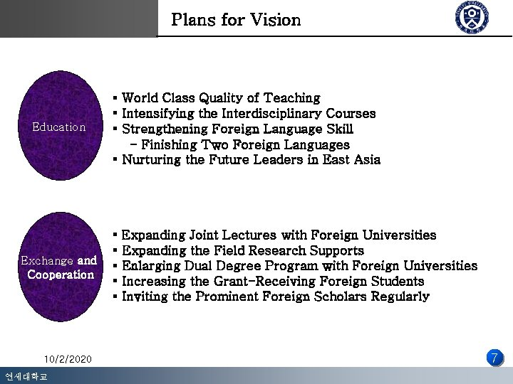 Plans for Vision Education Exchange and Cooperation 10/2/2020 연세대학교 § World Class Quality of