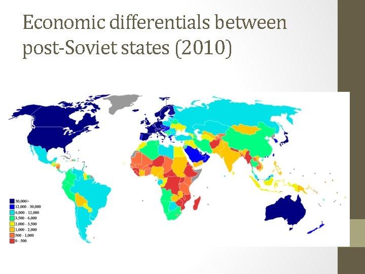 Economic differentials between post-Soviet states (2010)