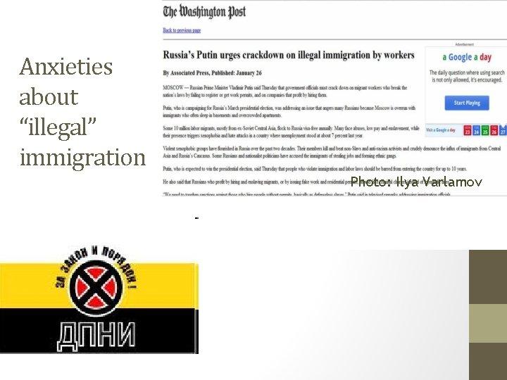"Anxieties about ""illegal"" immigration Photo: Ilya Varlamov"