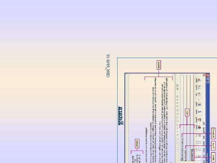 01 -20 PP_60 EC nrute. R