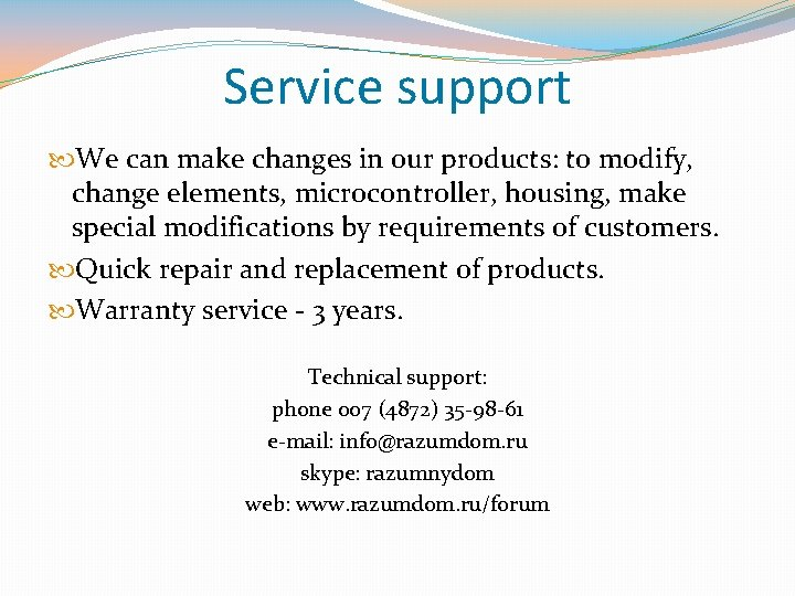 Service support We can make changes in our products: to modify, change elements, microcontroller,