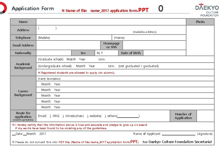 Application Form ※ Name of file: name_2017 application form. PPT 0 Name Address Telephone