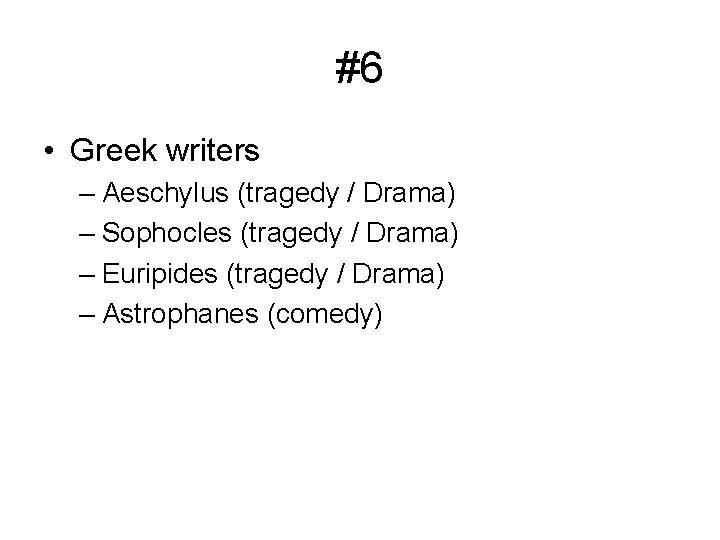 #6 • Greek writers – Aeschylus (tragedy / Drama) – Sophocles (tragedy / Drama)