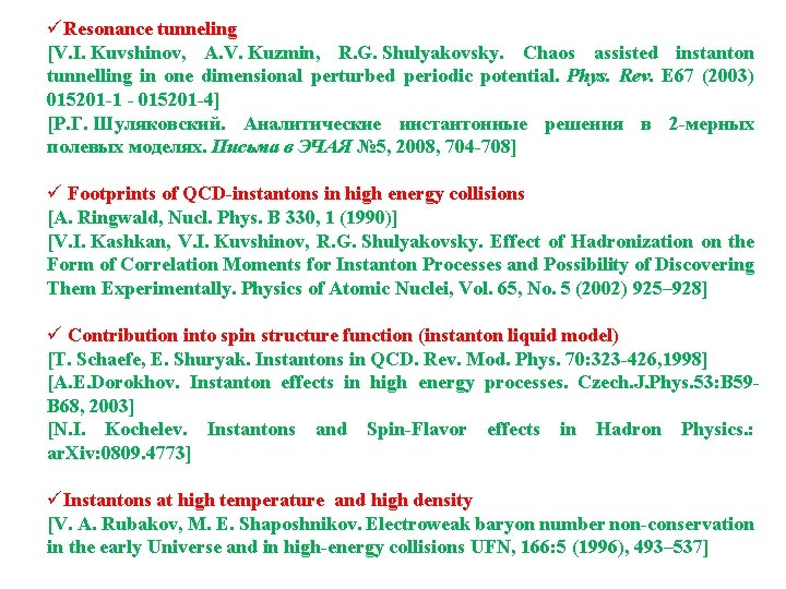 üResonance tunneling [V. I. Kuvshinov, A. V. Kuzmin, R. G. Shulyakovsky. Chaos assisted instanton