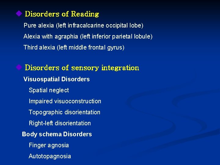 u Disorders of Reading Pure alexia (left infracalcarine occipital lobe) Alexia with agraphia (left