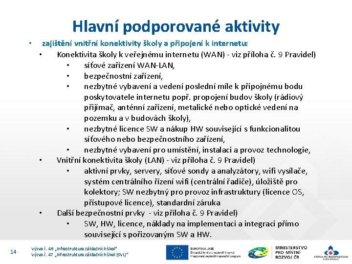 Hlavní podporované aktivity • 14 zajištění vnitřní konektivity školy a připojení k internetu: •