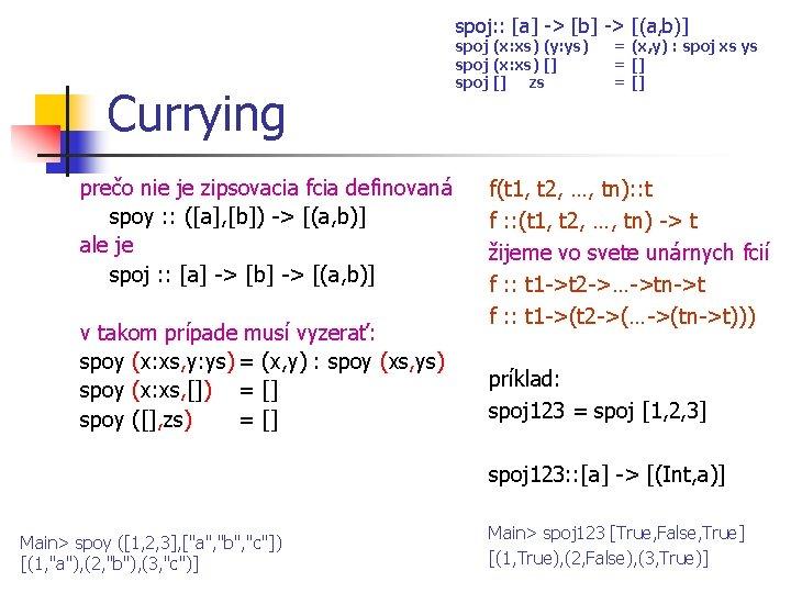 spoj: : [a] -> [b] -> [(a, b)] Currying prečo nie je zipsovacia fcia