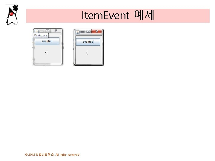 Item. Event 예제 © 2012 인피니티북스 All rights reserved
