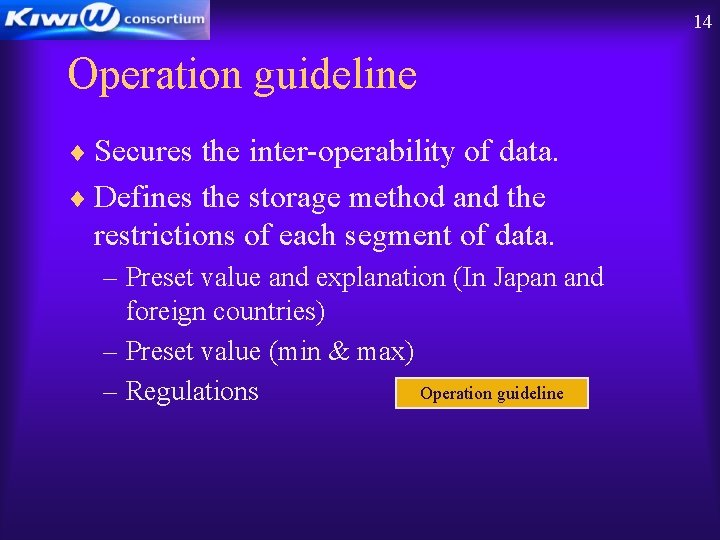 14 Operation guideline ¨ Secures the inter-operability of data. ¨ Defines the storage method