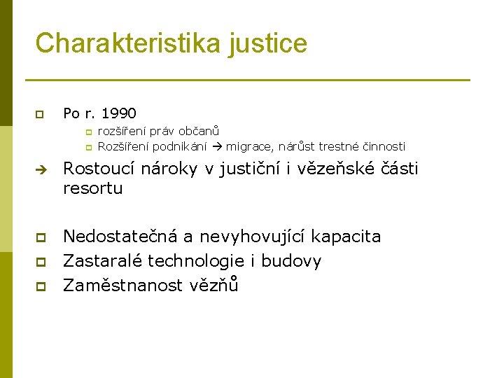 Charakteristika justice p Po r. 1990 p p rozšíření práv občanů Rozšíření podnikání migrace,