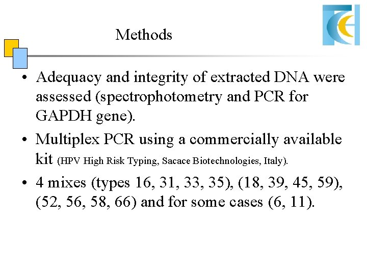 hpv high risk type 16 pcr