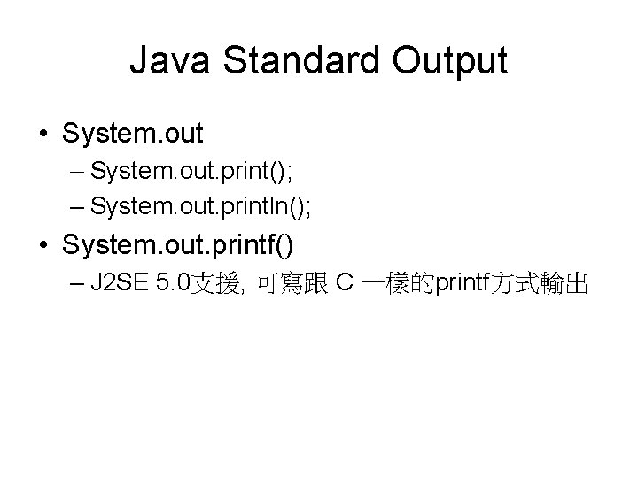 Java Standard Output • System. out – System. out. print(); – System. out. println();
