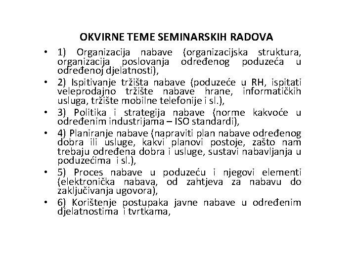 OKVIRNE TEME SEMINARSKIH RADOVA • 1) Organizacija nabave (organizacijska struktura, organizacija poslovanja određenog poduzeća