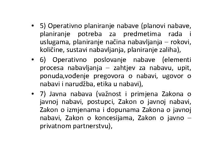 • 5) Operativno planiranje nabave (planovi nabave, planiranje potreba za predmetima rada i