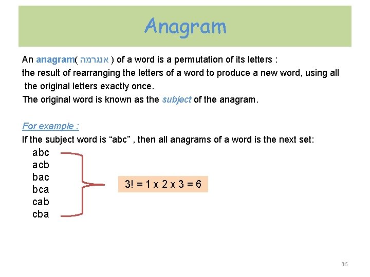 Anagram An anagram( אנגרמה ) of a word is a permutation of its letters