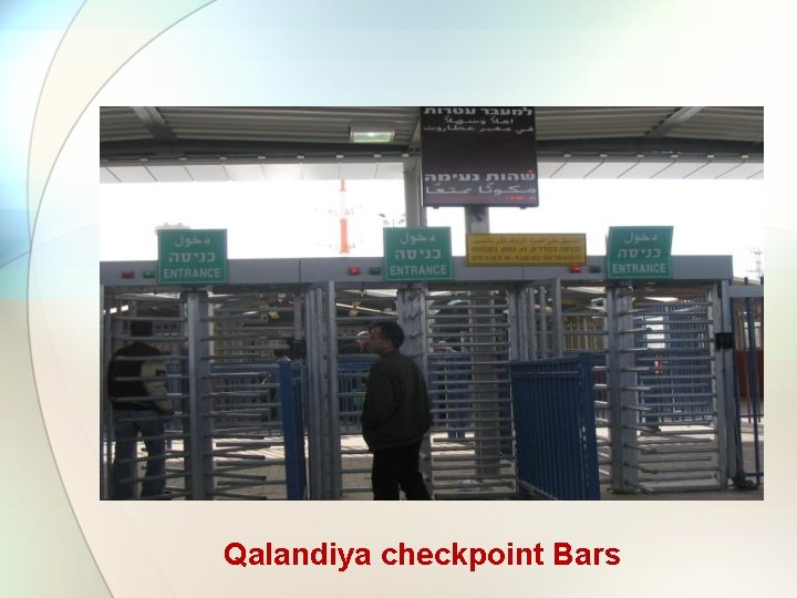Qalandiya checkpoint Bars