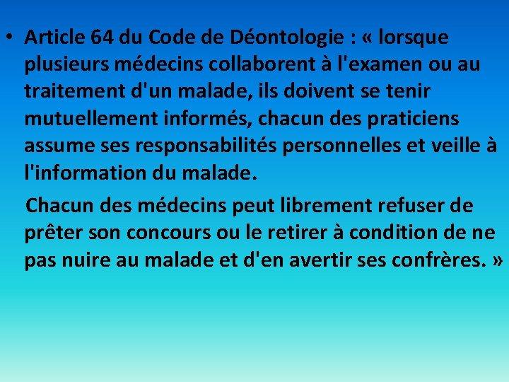 • Article 64 du Code de Déontologie : « lorsque plusieurs médecins collaborent