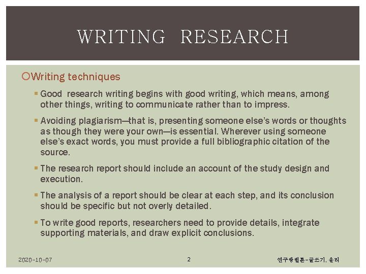 WRITING RESEARCH Writing techniques § Good research writing begins with good writing, which means,