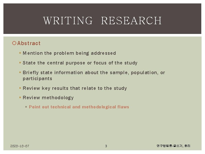 WRITING RESEARCH Abstract § Mention the problem being addressed § State the central purpose
