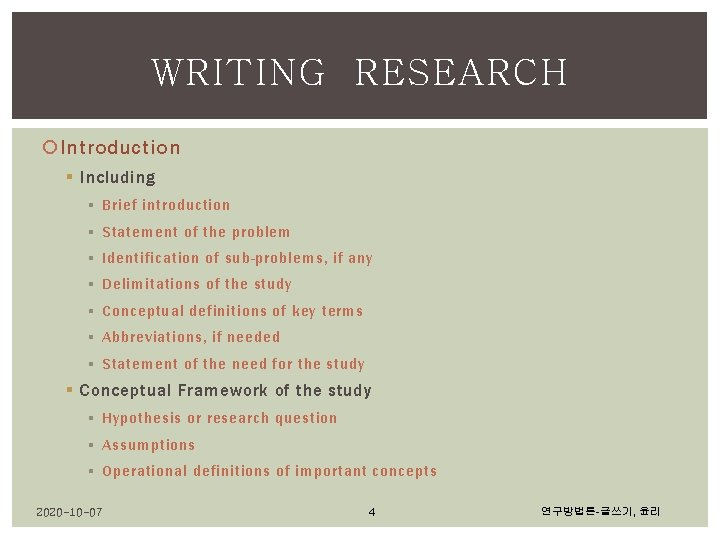 WRITING RESEARCH Introduction § Including § Brief introduction § Statement of the problem §